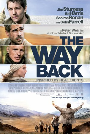 ���� ����� (The Way Back) 2010