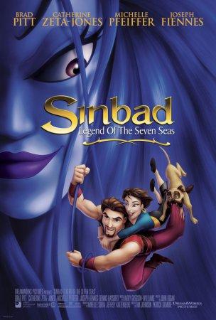 Синдбад легенда семи морей sinbad legend of