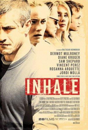 До последнего вздоха (Inhale) 2010