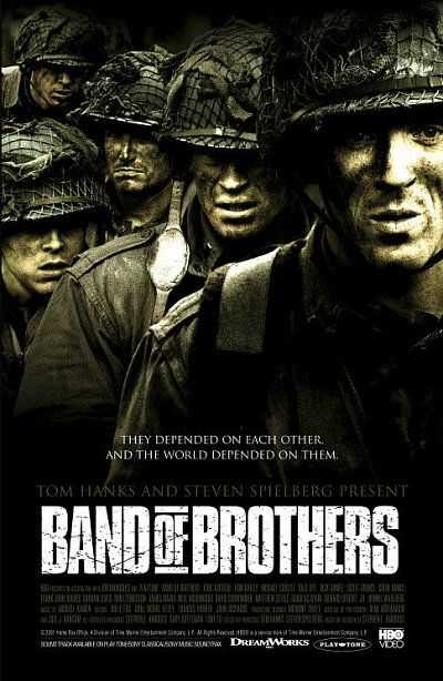 ������ �� ������ (Band of Brothers)