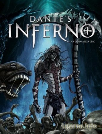 �� �����: ������������� ����  (Dante's Inferno: An Animated Epic)