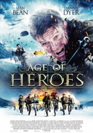 ����� ������ (Age of Heroes)