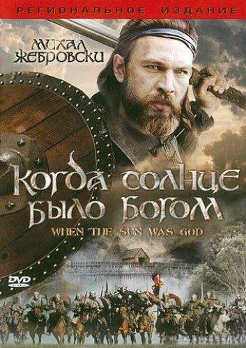 онлайн исторические фильмы смотреть онлайн: