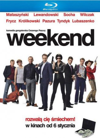 Уик-энд (Weekend)