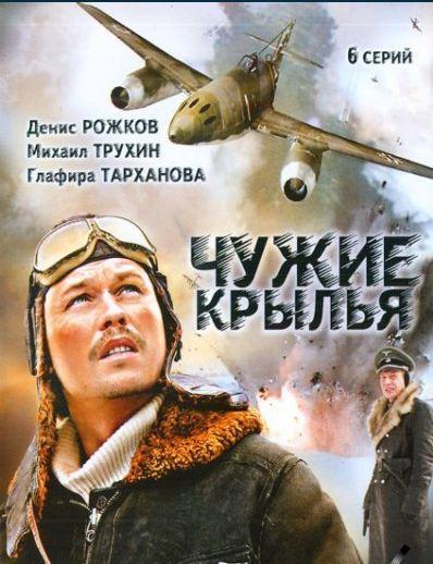 бесплатно смотреть фильмы онлайн десантура: