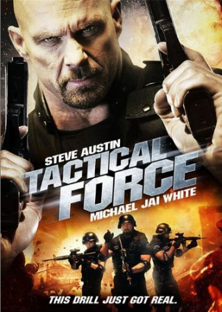����������� ���� (Tactical Force)