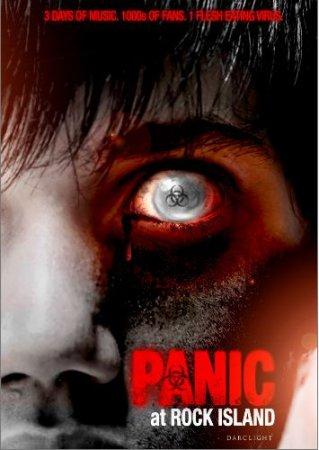 Паника на «Рок-Айленде» (Panic at Rock Island)