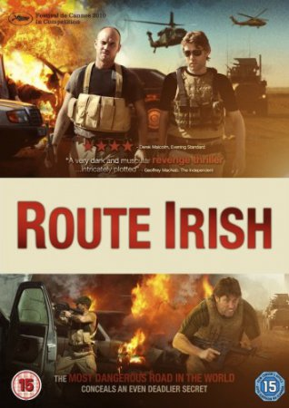 ���������� ������� (Route Irish)