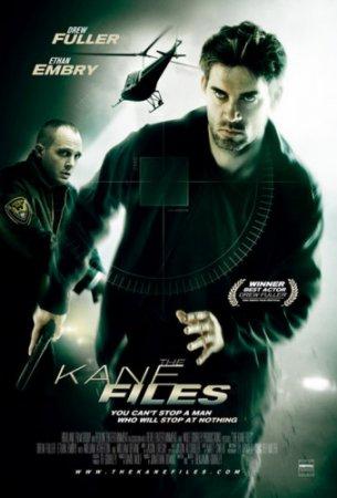Записки Кейна: Жизнь узника (The Kane Files: Life of Trial)