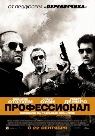 «Жизнь Рассудит Содержание Фильма» / 2008