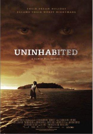 Необитаемый (Uninhabited)