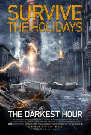 Фантом (The Darkest Hour)