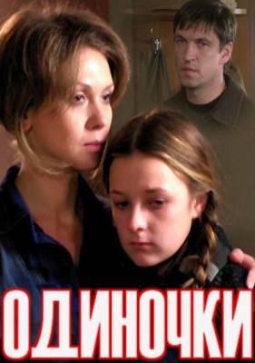 Смотреть фильм онлайн мажор 1 сезон 7 серия смотреть онлайн