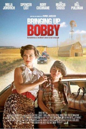Воспитание Бобби (Bringing Up Bobby)
