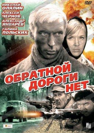 Нет военные фильмы лучшие фильмы