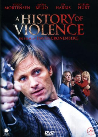 ����������� ���������� (A History of Violence)
