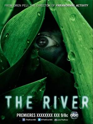 ���� (The River)