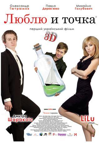 смотреть мелодрамы комедии 2012: