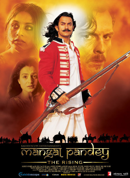 Восстание (The Rising: Ballad of Mangal Pandey)