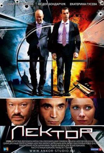 смотреть кобра 2: