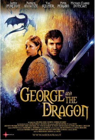 ������ ������� (George and the Dragon)