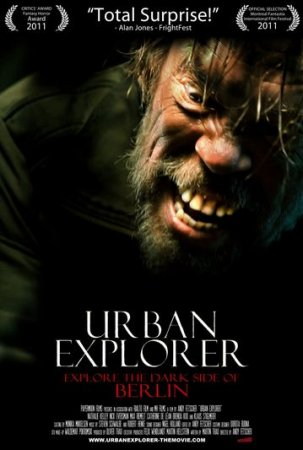 Городской исследователь (Urban Explorer)