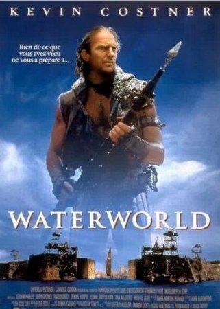 Водный мир 1995 смотреть онлайн бесплатно в хорошем ...