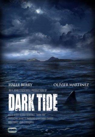 Заклинательница акул (Dark Tide)