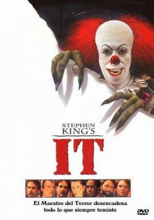 Оно (It) 1990