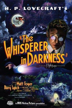 Шепчущий во тьме (The Whisperer in Darkness)