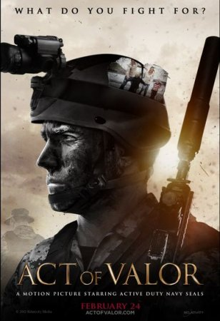 Закон доблести (Act of Valor)