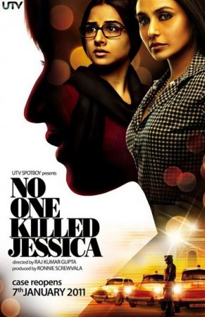 Никто не убивал Джессику (No One Killed Jessica)