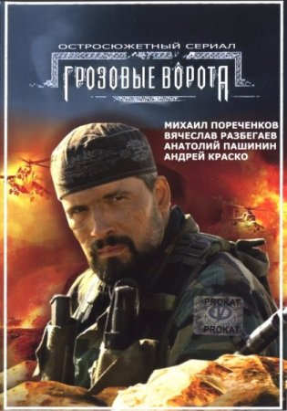 Фейковые фото НА АВУ ВКонтакте