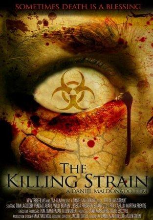 �����-������ (The Killing Strain)