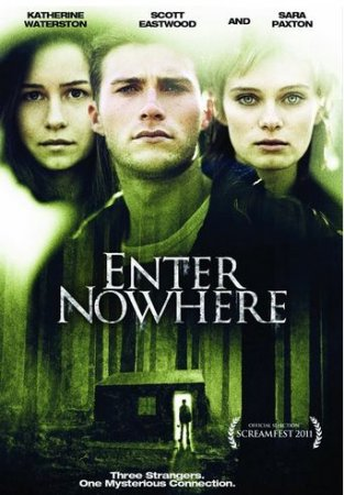 ���� � ������ (Enter Nowhere)