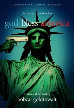 Боже, благослови Америку (God Bless America)