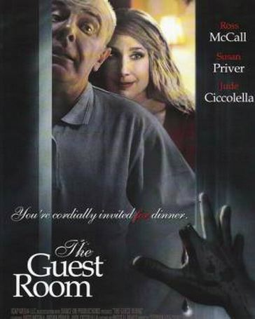 ������� ��� ������ (The Guest Room)