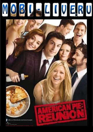 американский пирог онлайн смотреть: