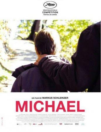 Михаэль (Michael)