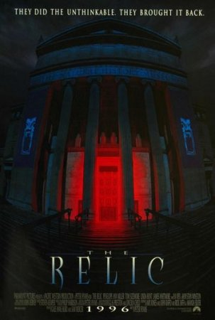������ (The Relic)