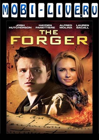 Кармел (The Forger)