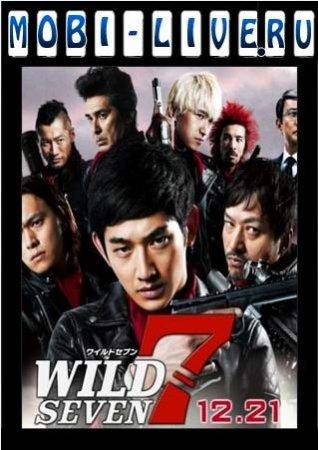 ����� ������� (Wairudo 7)