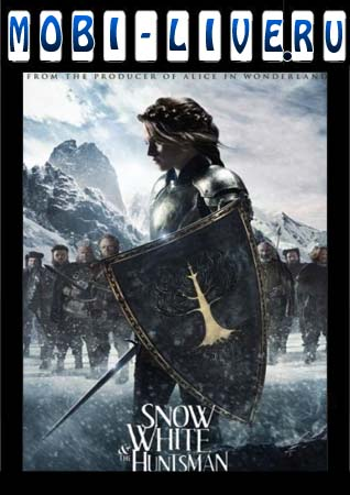���������� � ������� (Snow White and the Huntsman)