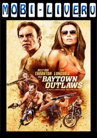 Прибрежное диско (The Baytown Outlaws)