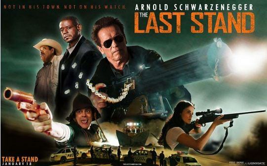 ����������� ����� (The Last Stand)