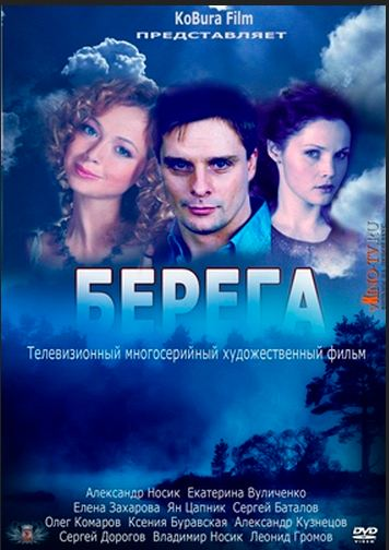 Премьера 23 февраля 2013