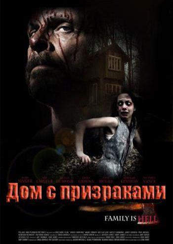смотреть фильм онлайн судьба марии:
