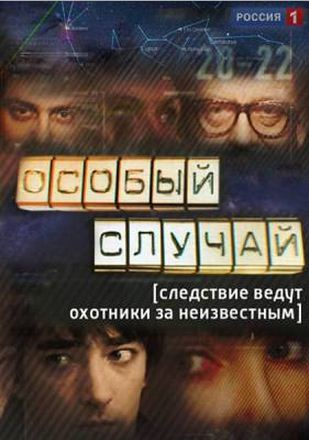 фродя все серии 2013 смотреть онлайн бесплатно в хорошем качестве: