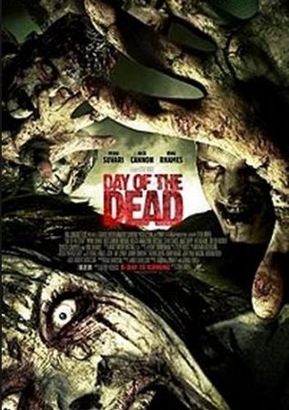 ���� ��������� / Day of the Dead (2008)