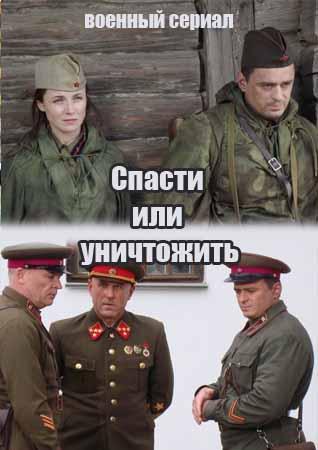 фильм военный русский смотреть: